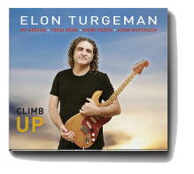 Elon Turgeman CD cover