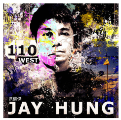 Jay Hung CD cover